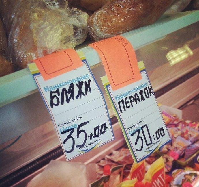 Либо олбанский, либо... беляш, беляши, вкусняка, прикол, уличная еда, фастфуд, юмор