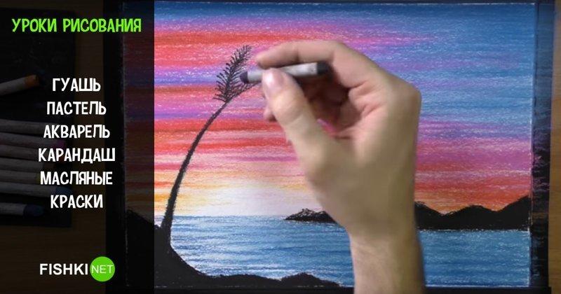 18 видеоуроков для тех, кто хочет научиться рисовать Уроки рисования, акварель, видео, подборка уроков, рисование, рисование кистью, уроки