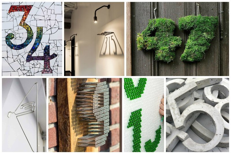 Супер-креативные идеи, которые не позволят никому забыть ваш адрес Фабрика идей, адрес, интересное, креатив, номера, умельцы