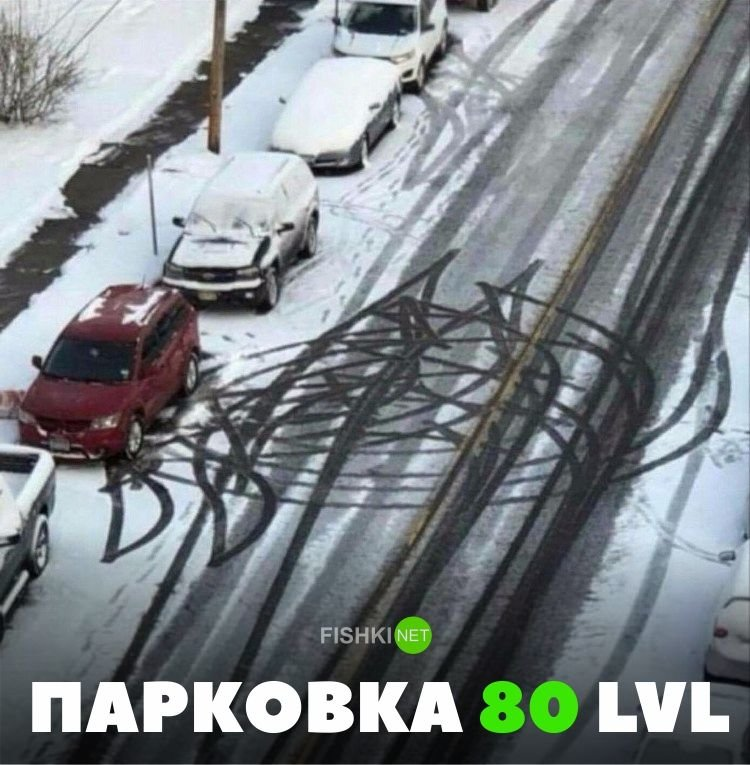 Парковка 80 lvl авто, автомобили, автоприкол, автоприколы, подборка, прикол, приколы, юмор