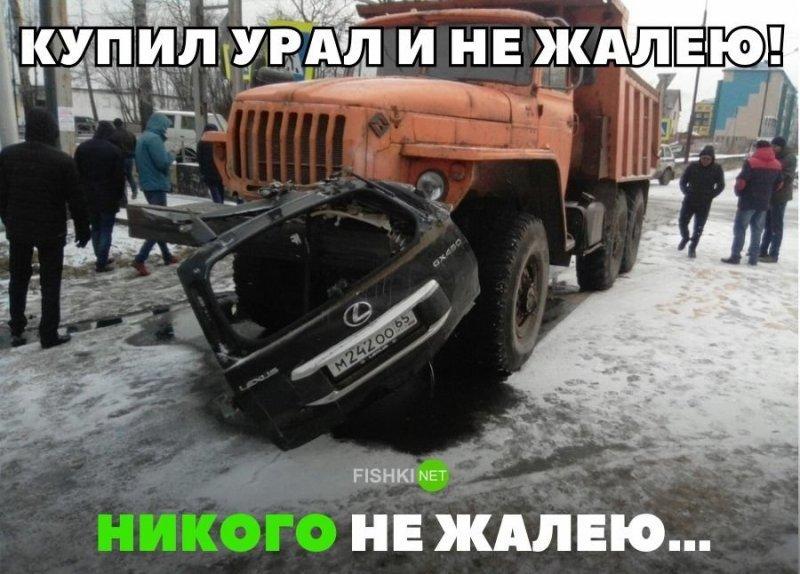 Купил Урал и не жалею! Никого не жалею... авто, автомобили, автоприкол, автоприколы, подборка, прикол, приколы, юмор
