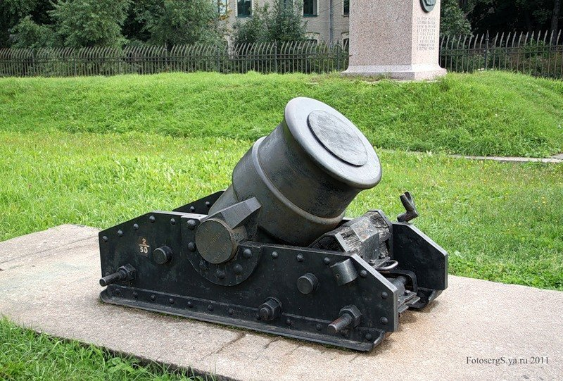5-пуд. мортира, изготовленная на Олонецком (Александровском) заводе (1838 г) артиллерия, военное, интересное, история, необычное, пушки
