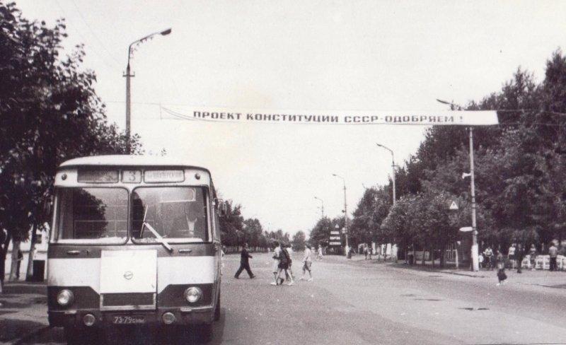 ЛиАЗ-677 — этот городской автобус знаком абсолютно каждому, кто родился в Союзе. СССР, авто, автомобили, олдтаймер, ретро авто, ретро фото, советские автомобили