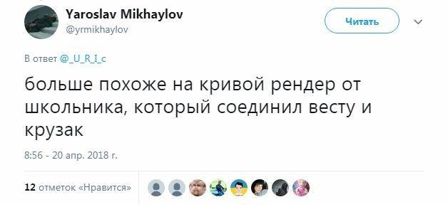 """Далее начали гадать, что за автомобиль такой """"вдохновил"""" дизайнера на создание Lada XXL автомобиль, лада, машина, новинка, реакция соцсетей, россия"""