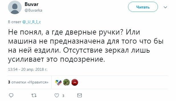 Самые внимательные заметили, что Александр Шторм забыл про некоторые обязательные детали автомобиля автомобиль, лада, машина, новинка, реакция соцсетей, россия