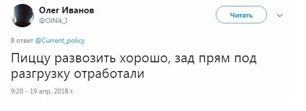 Нашлись среди пользователей соцсетей и оптимисты, которым автомобиль даже понравился автомобиль, лада, машина, новинка, реакция соцсетей, россия