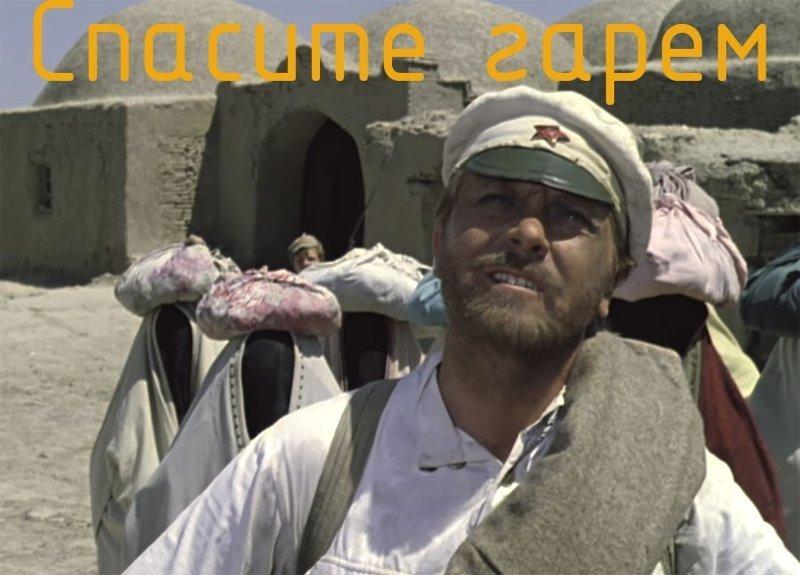 Первые названия популярных советских фильмов СССР, советские фильмы, сценарии