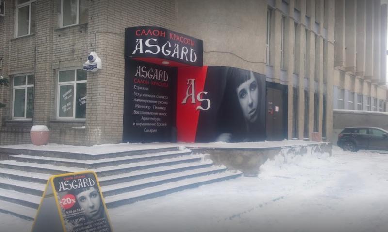 "1. Салон красоты ""Асгард"" в Омске. Это какими красавицами и красавцами оттуда выходят? горе-мастера, кошмар, салон красоты, фото"