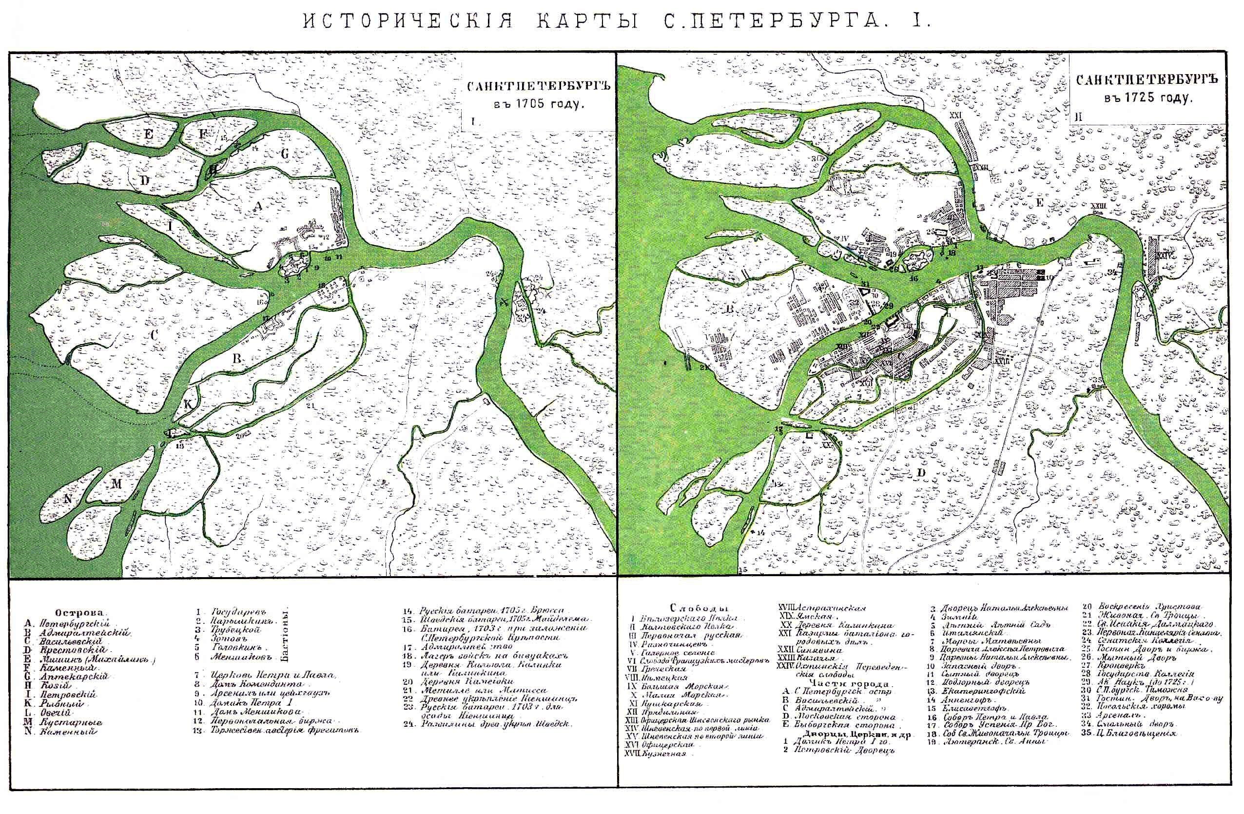 Этапы роста города СПб, древние карты, карты, карты Питера, редкие карты, санкт-петербург