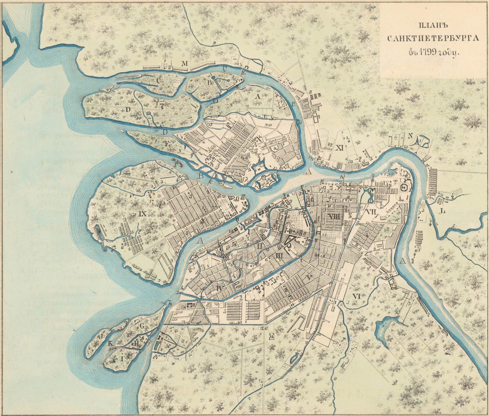 1799 год СПб, древние карты, карты, карты Питера, редкие карты, санкт-петербург