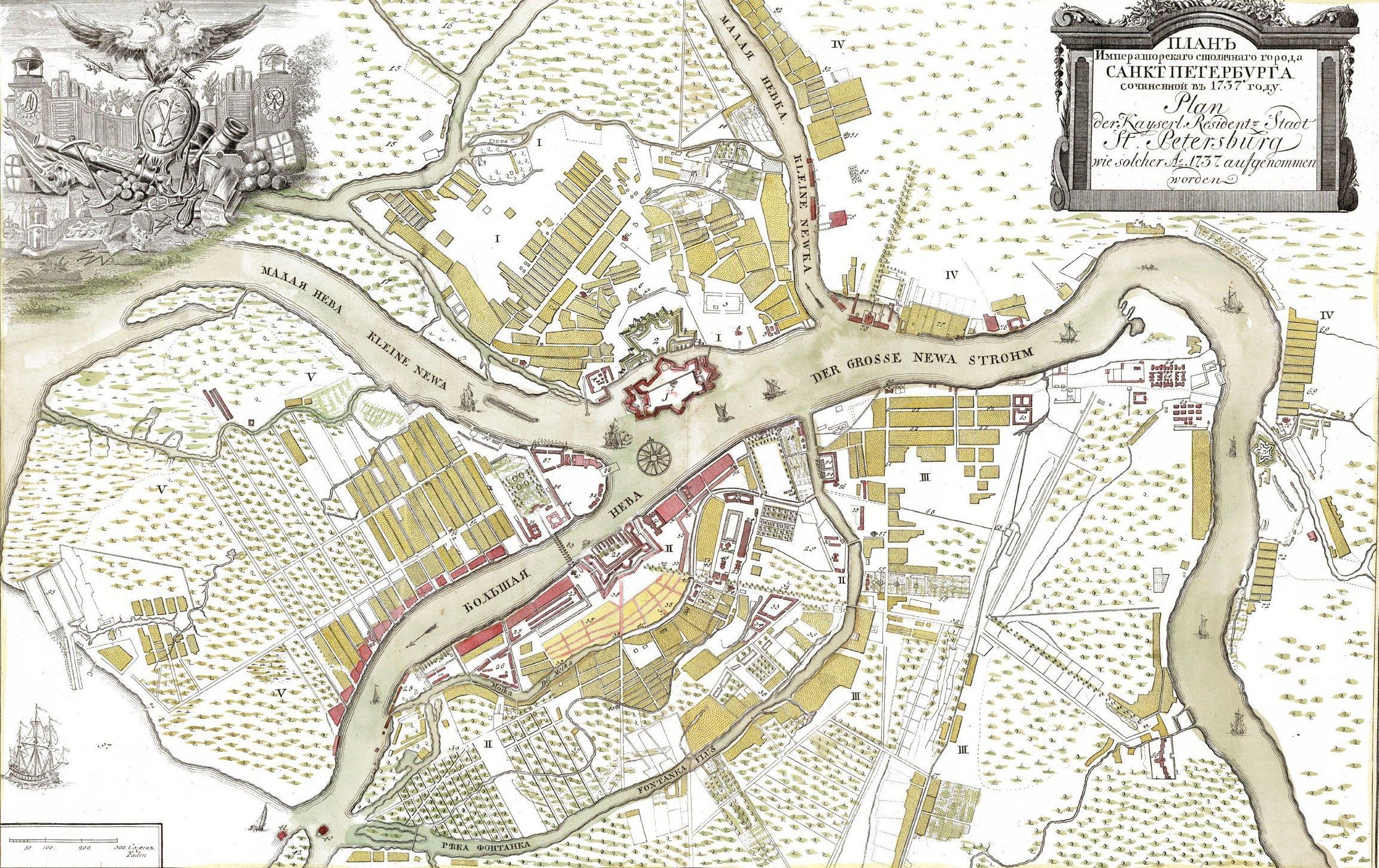 Карта Санкт-Петербурга 1737 г. СПб, древние карты, карты, карты Питера, редкие карты, санкт-петербург