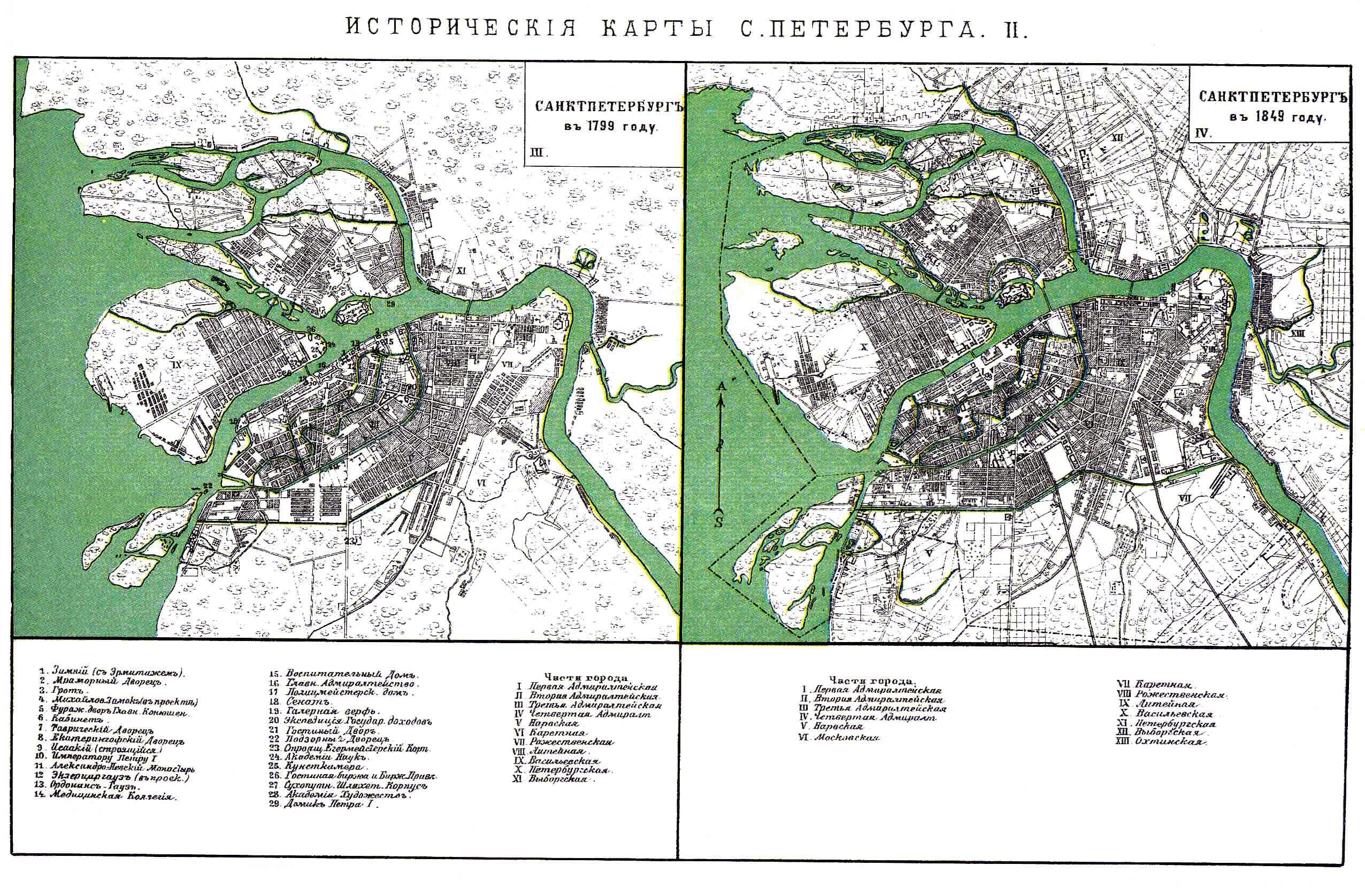 Исторические карты Северной столицы СПб, древние карты, карты, карты Питера, редкие карты, санкт-петербург