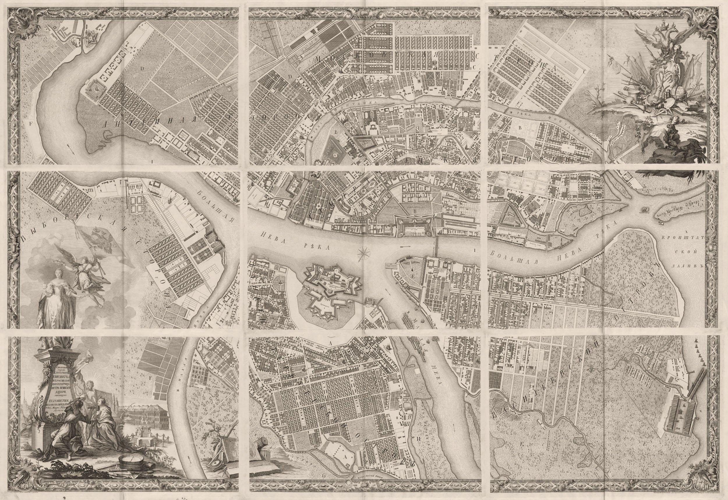 План города, подготовленный к 50-летию города СПб, древние карты, карты, карты Питера, редкие карты, санкт-петербург