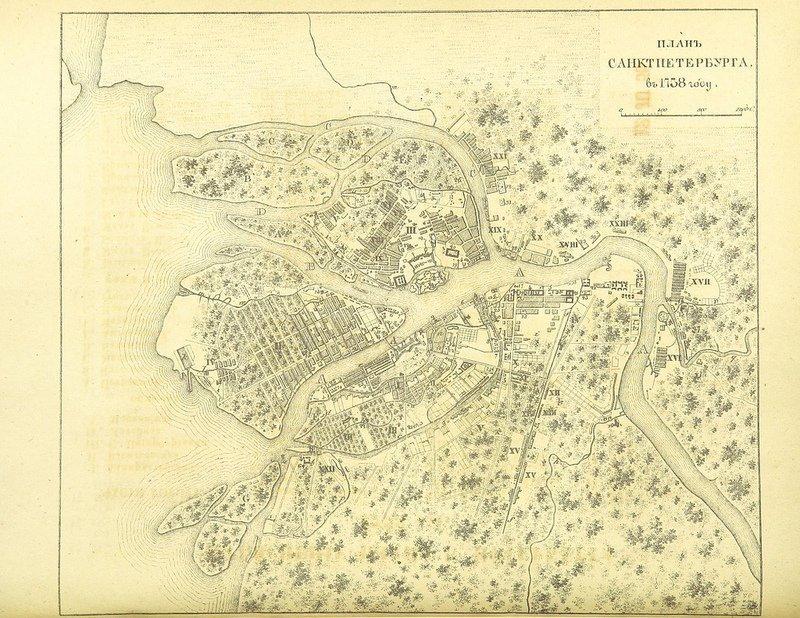 План города, изготовленный в 1738 году СПб, древние карты, карты, карты Питера, редкие карты, санкт-петербург