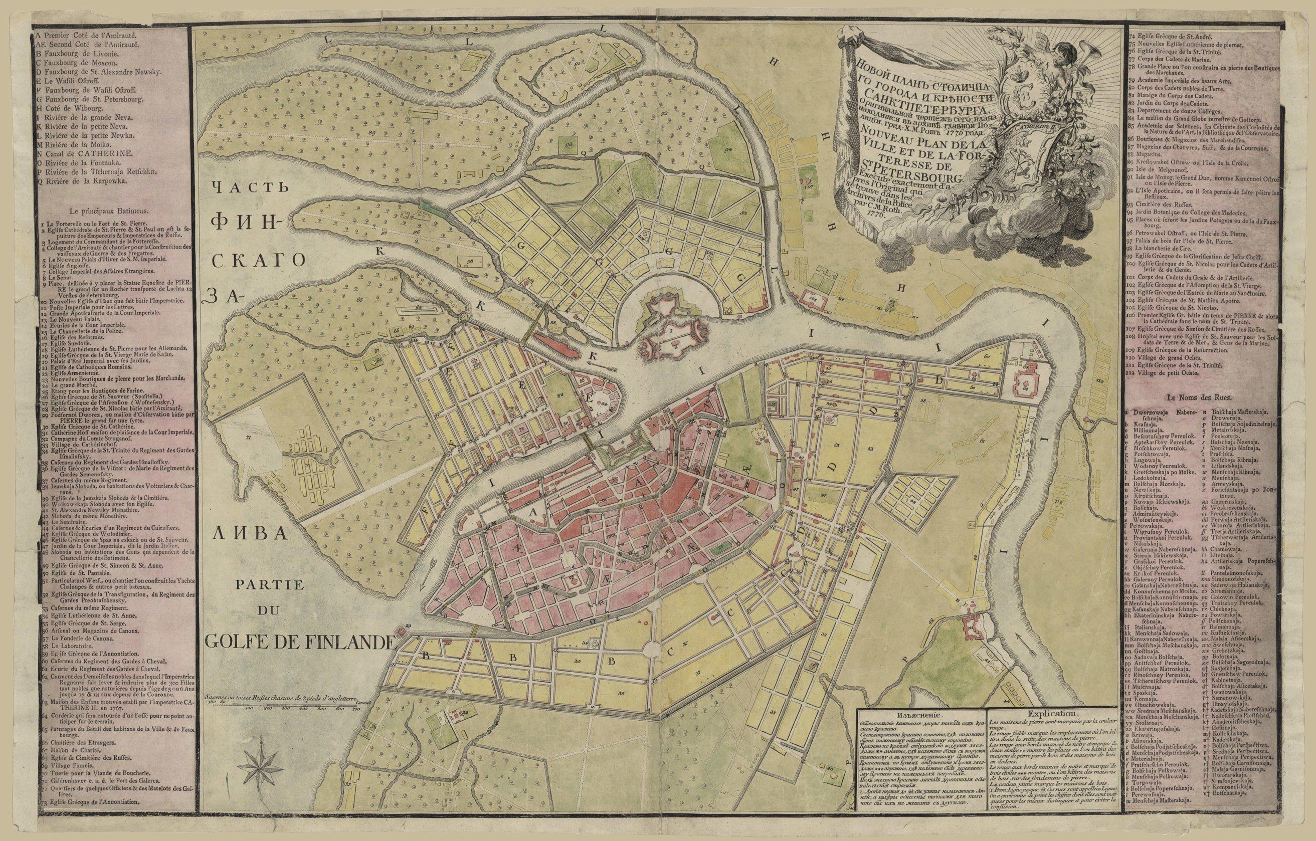 1776 год СПб, древние карты, карты, карты Питера, редкие карты, санкт-петербург