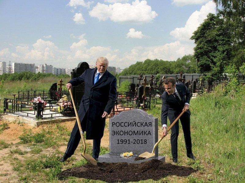 Сажая дерево, президенты случайно закопали и все надежды России на выход из кризиса Макрон, Трамп, прикол, фотошоп, юмор