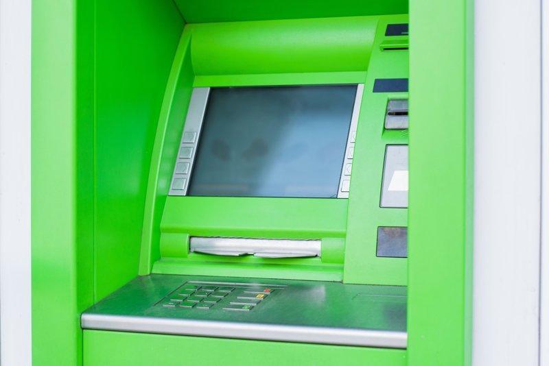 Кредит от отп банка наличными отзывы