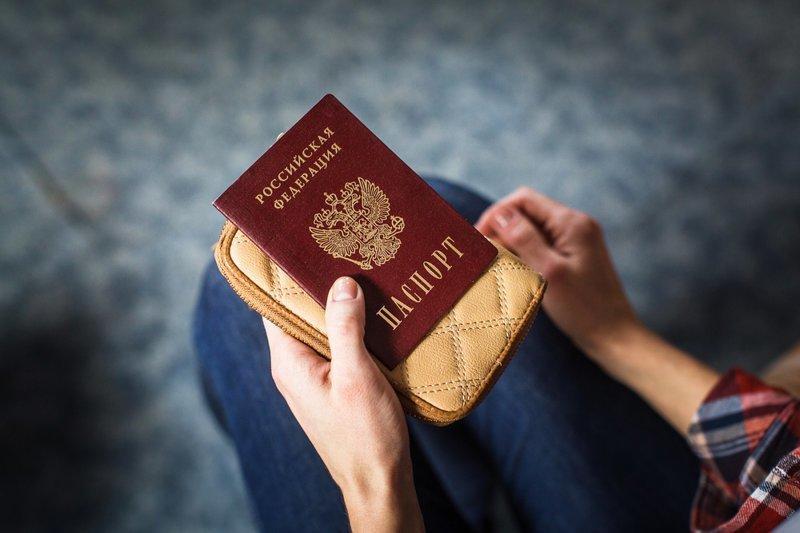 Пронумеруют: в 2019 году все граждане получат единый идентификационный код ynews, СНИЛС, ЦБ РФ, документы, идентификатор, паспорт