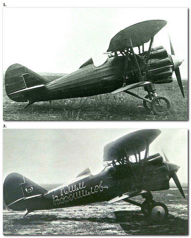 Предшественник И-15 - истребитель И-5. Состоял на вооружение строевых лётных частей Военно-воздушных сил РККА с 1933 по 1936 год. Основной тип боевого самолёта в истребительной авиации. Всего было построено 803 машины, включая прототипы. Боевые самолеты Родины, СССР, история авиации