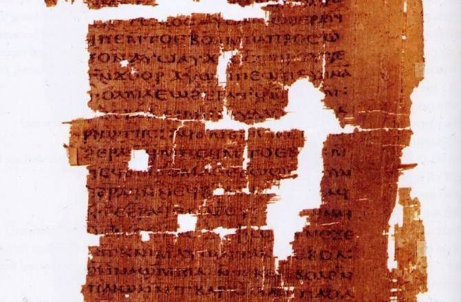 РУКОПИСИ НЕ ГОРЯТ  евангелия, иисус, история, иуда, тайна, ученик