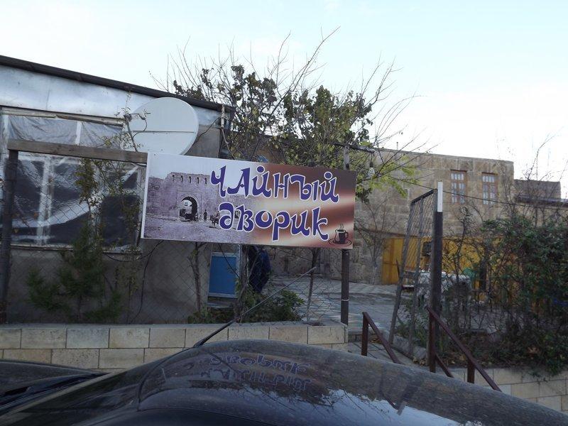Дербент Дербент, город, дагестан, россия, самый южный город, эстетика