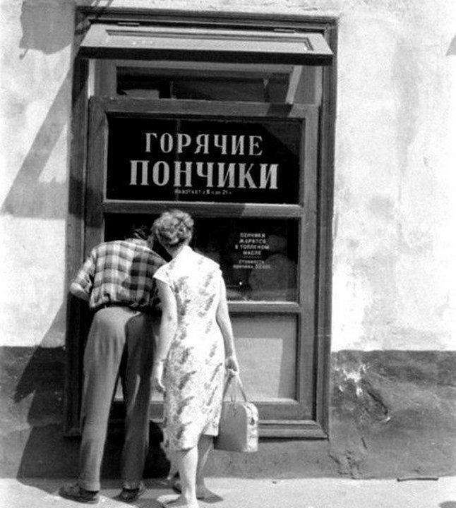 Вспоминая советский рубль СССР, деньги, история, ностальгия
