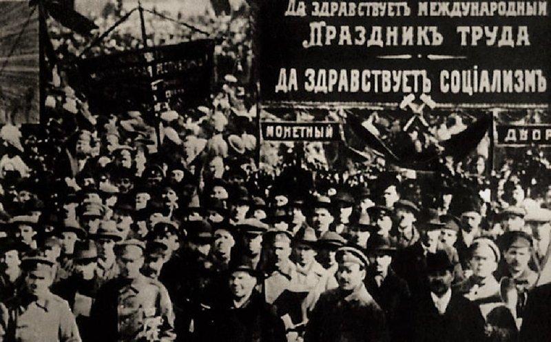 P.S. 1 мая 1918 г., военный парад, день в истории