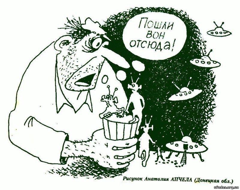 Инопланетный юмор инопланетяне ., карикатуры, юмор