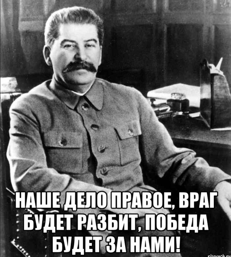 Карандаш Сталина Госбезопасность, Меркулов, карандаш, мать, резолюция, сталин