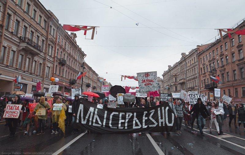 В Санкт-Петербурге шел дождь 1 мая, ynews, Монстрация 2018, демонстрация, новосибирск