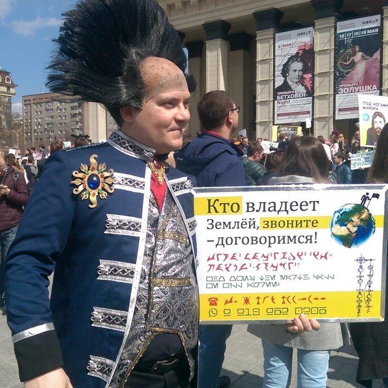 Когда серьезно подошел к делу 1 мая, ynews, Монстрация 2018, демонстрация, новосибирск