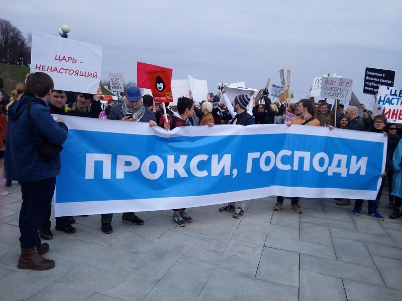 Монстрация в Ярославле 1 мая, ynews, Монстрация 2018, демонстрация, новосибирск
