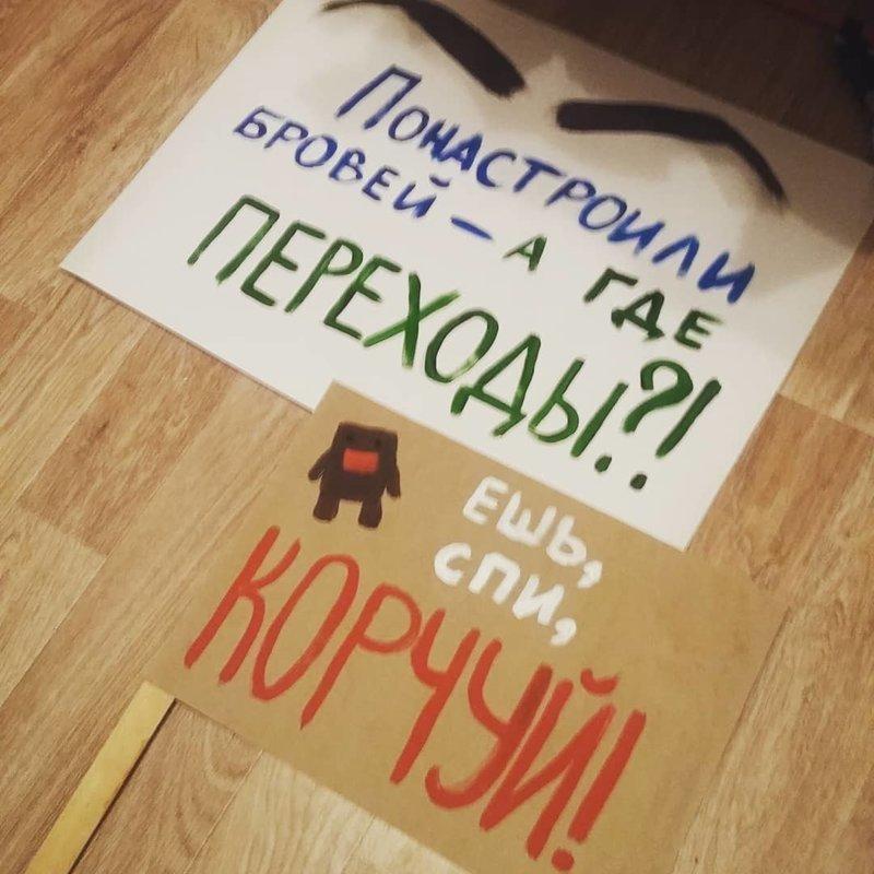 """У России два врага - Telegram и курага: 1 мая состоялось традиционное шествие """"монстрация"""" 1 мая, ynews, Монстрация 2018, демонстрация, новосибирск"""
