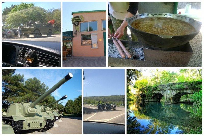 Маленький крымский репортаж - просто, буднично и очень красиво красота, крым, природа, путешествие, растения, репортаж
