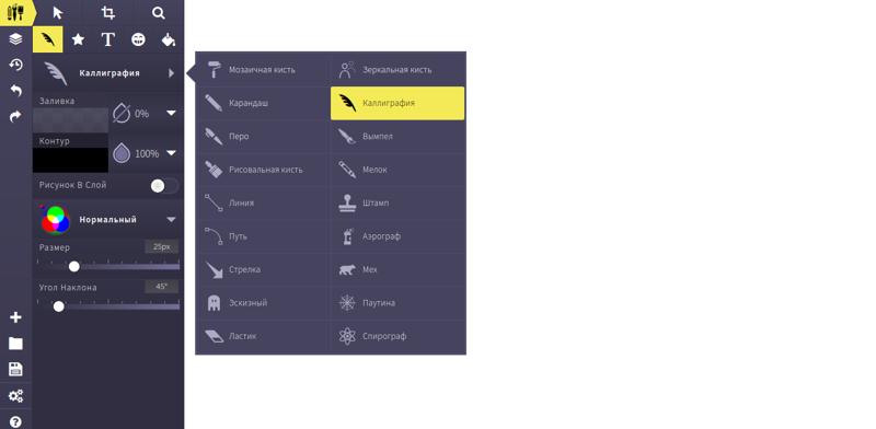Sketch векторные редакторы, графические редакторы, онлайн-редакторы, онлайн-утилиты, полезный софт, растровые редакторы, редакторы
