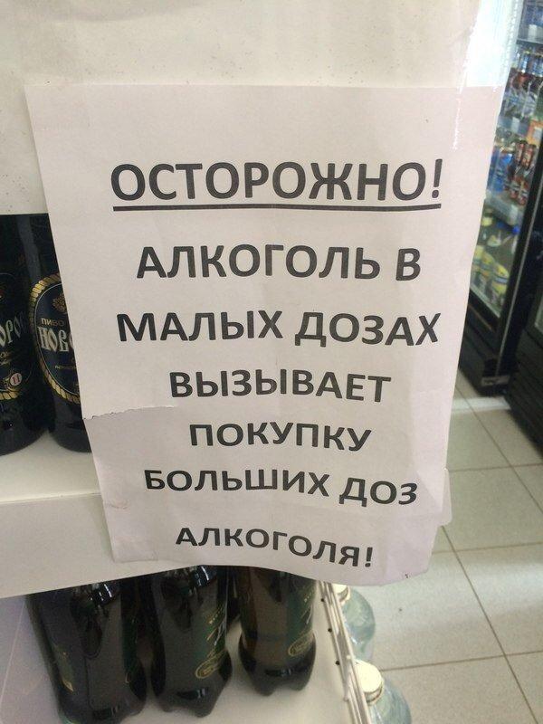 Тот случай, когда народные мудрости снова сработали 1 мая, май, майские, праздники, прикол, россия, шашлыки, юмор