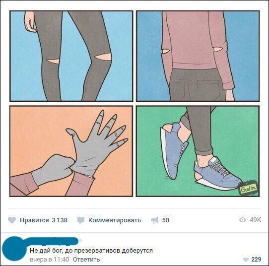 Смешные комментарии из социальных сетей приколы, смешные комментарии, соц сети, юмор