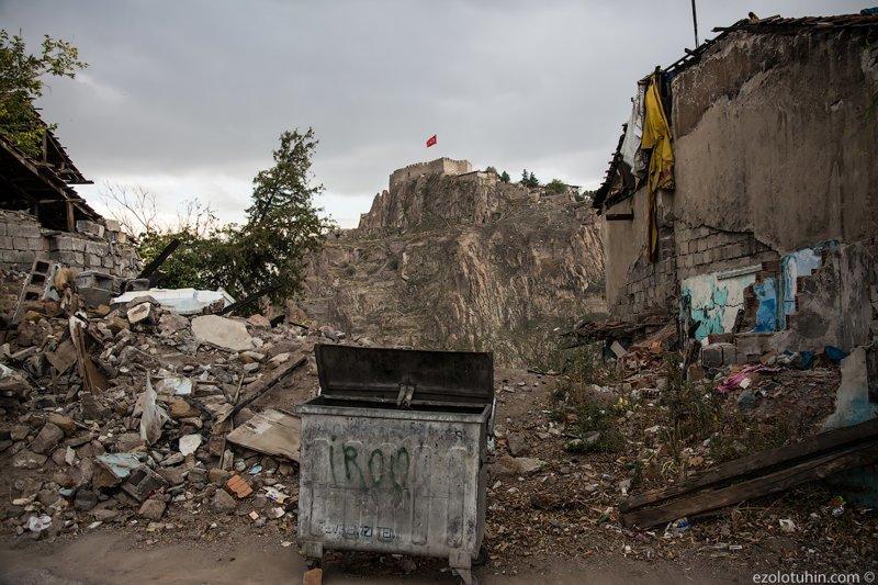 А вот так за углом. Анкара грязь, изнанка, курорты, нищета, путешествия, трущобы