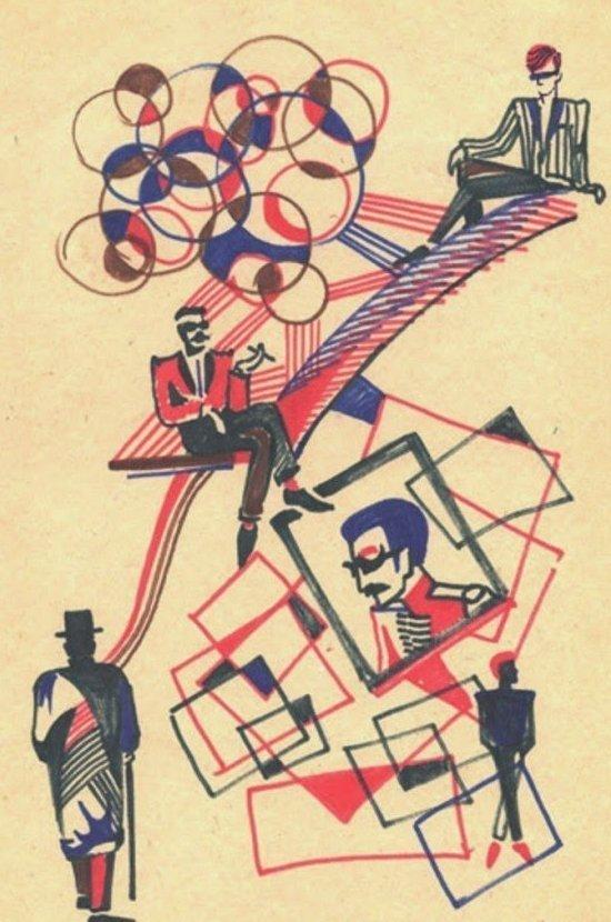 7. виктор цой, группа кино, кино, рисунки, художник, цой