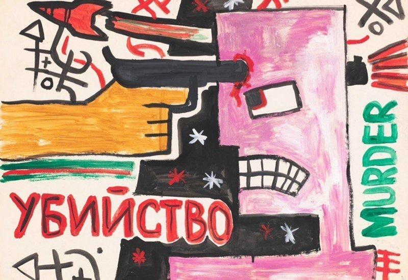 3. виктор цой, группа кино, кино, рисунки, художник, цой