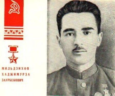 Герой Советского Союза Великая отечественая война, Хаджимурза Мельдзихов, Храбрый пастух, герой советского союза, история