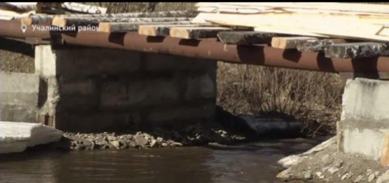 Власти лишают башкирцев моста, построенного на их собственные средства ynews, Башкирия, конфликт, мост, незаконная постройка, новости