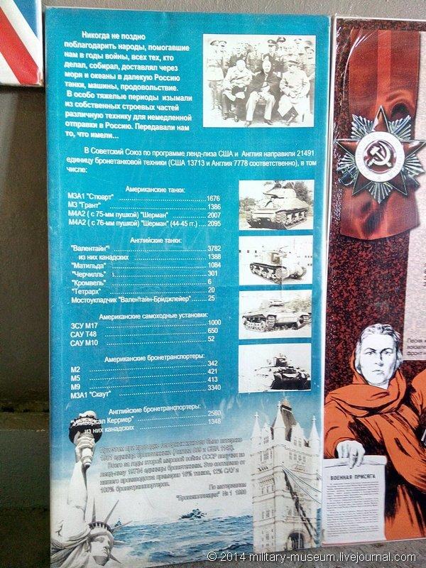 """Центральный музей бронетанкового вооружения и техники """"Кубинка"""" музей, факты, фото"""