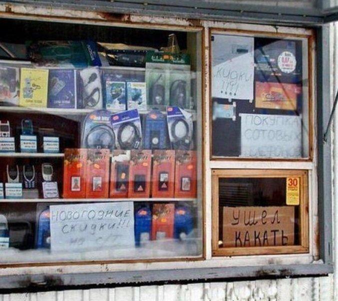 """""""Комки"""" из лихих 90-х, в которых можно было купить всё 90-е, комок, ларек, магазины 90-х, ностальгия"""
