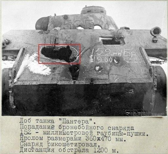 """7. Обстрел немецкой """"Пантеры""""  боеприпасы, война, история, оружие, следы войны, танки, фото, эхо войны"""