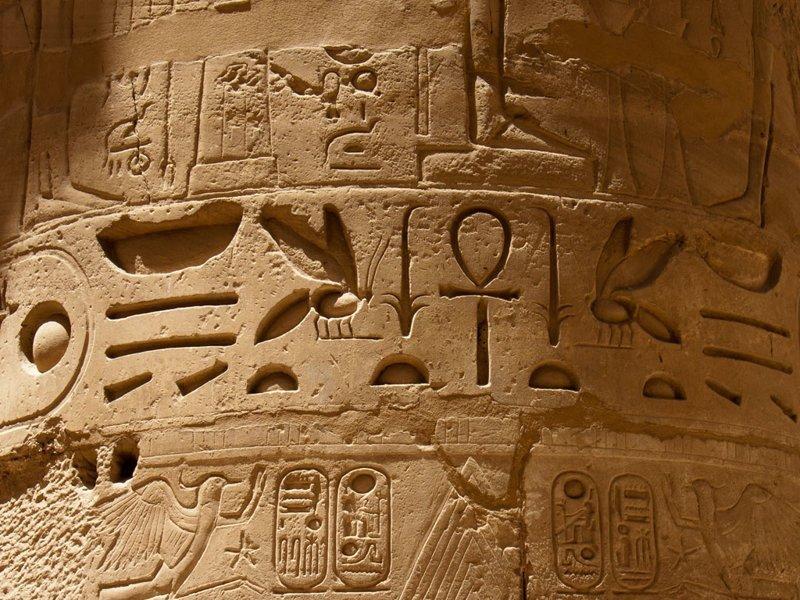 Древний Египет. путешествие во времени, шутка, юмор