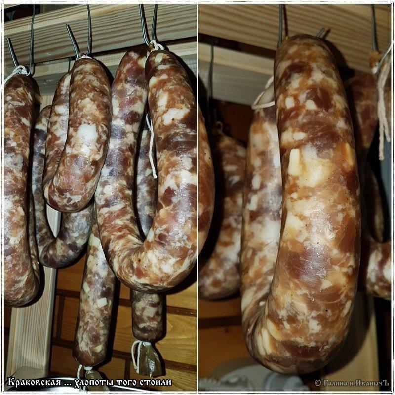Колбаса Краковская хлопоты того стоили Колбаса домашняя, еда, колбаса, колбаса краковская