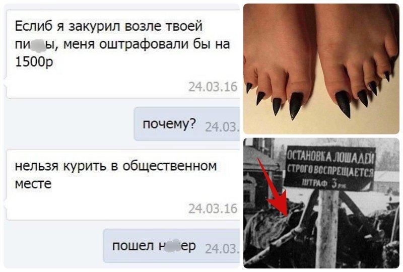 Это вообще законно? Пост о самых опасных беспредельщиках России запреты, запрещается, криминал, опасные люди, фото, это вообще законно