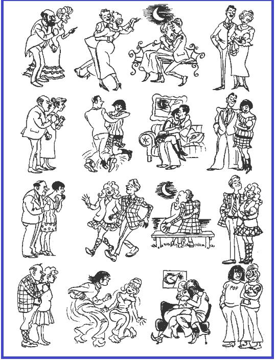 Вечная проблема: отцы и дети Бидструп, карикатуры, юмор