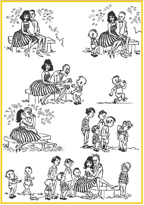 Притягательная сила Бидструп, карикатуры, юмор